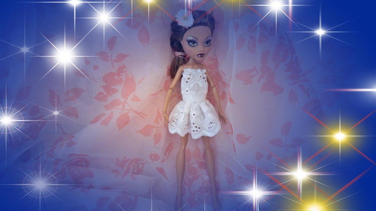 Одежда для кукол  своими руками красивое платье Монстер Хай  Monster High