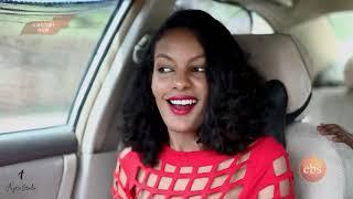 AYOTV STUDIO - New Eritrean film 2018 by  ZEMEN #127