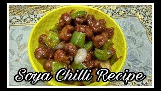 Soya Bean Chilli Recipe | Soya Chilli Recipe | Soya Chunks Chilli Recipe | Ghare Kitchen