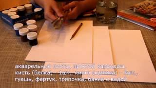 Анонс - приглашение на урок правополушарного рисования