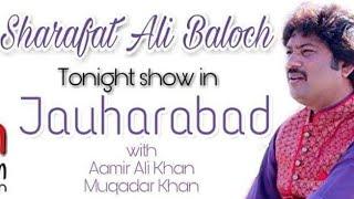 Sharafat Ali Baloch Jouharabad Full Show 2018