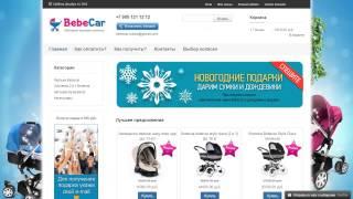 Курс Прибыльный интернет-магазин под ключ(, 2013-12-14T14:05:01.000Z)