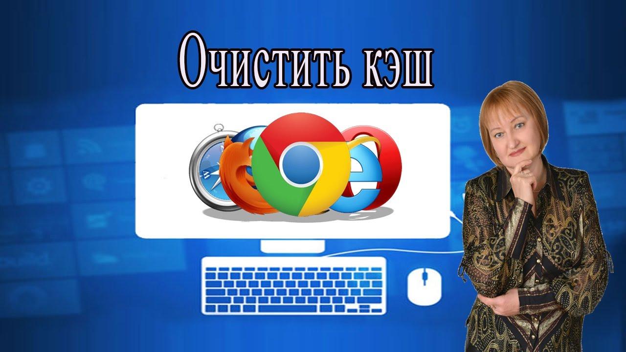 Загрузка тор браузера is tor a good browser gidra