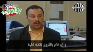مدير قناة النهار أنيس رحماني يهاجم بوتفليقة قبل أن يخسر رهانه على بن فليس 07/04/2004