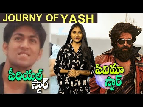 Journy Of Rocking Star Yash in Telugu | Yash Movies List | Yash First Serial | i5 Network