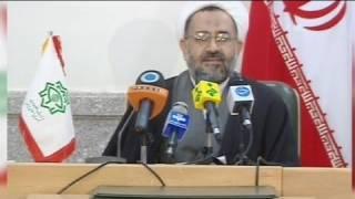 الاتحاد الأوروبي يفرض عقوبات جديدة ضد شخصيات إيرانية