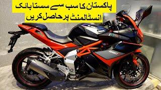 TARO GP1 VALENTINO 350cc PRICE IN PAKISTAN DUAL CYLINDER EFI TOP SPEED SOUND TEST & REVIEW PK BIKES