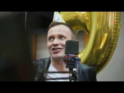 Radio SWH dzimšanas diena! Mēs esam tur, kur cilvēki priecājas!