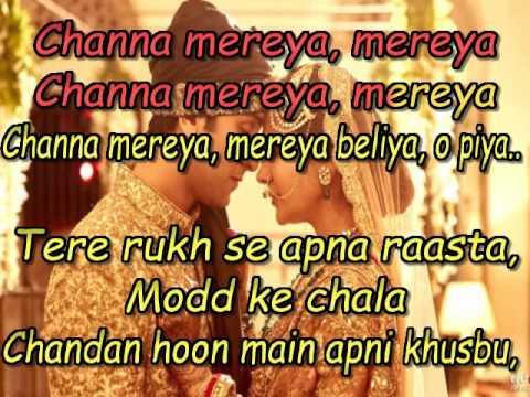Channa Mereya   Ae Dil Hai Mushkil   Karaoke