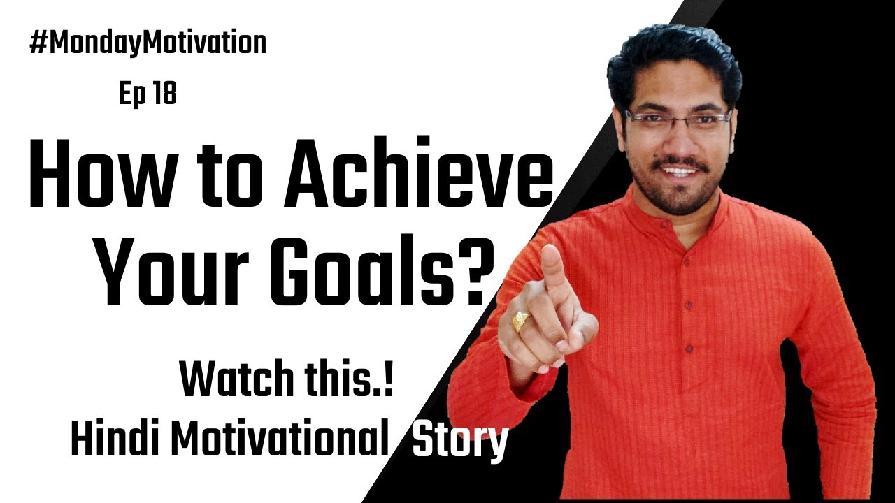 How to Achieve your Goal | Hindi Motivational story | #MondayMotivation | Ep: 18 | Krishnayya Sonti