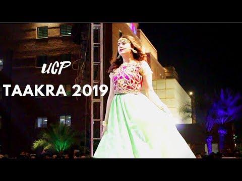 UCP TAAKRA 2019 Aima Baig feat. Bilal Saeed