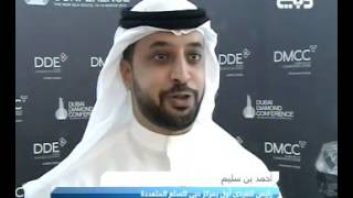 Dubai Diamond Conference - Dubai TV