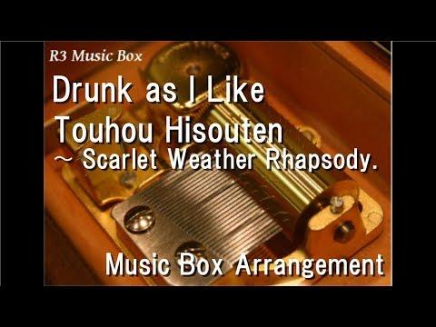 Drunk as I Like/Touhou Hisouten 〜 Scarlet Weather Rhapsody. [Music Box]