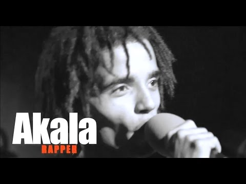 AKALA FIRE IN THE BOOTH CYPHER