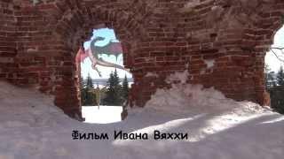 Пещера Драконья (трейлер). Вяххи Иван, г.Санкт Петербург