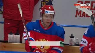 SHO 2020 Матч 3 Сочи Олимпийская сборная России 0 3 Михаил Абрамов