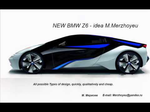 New 2017 Bmw Z6 Youtube