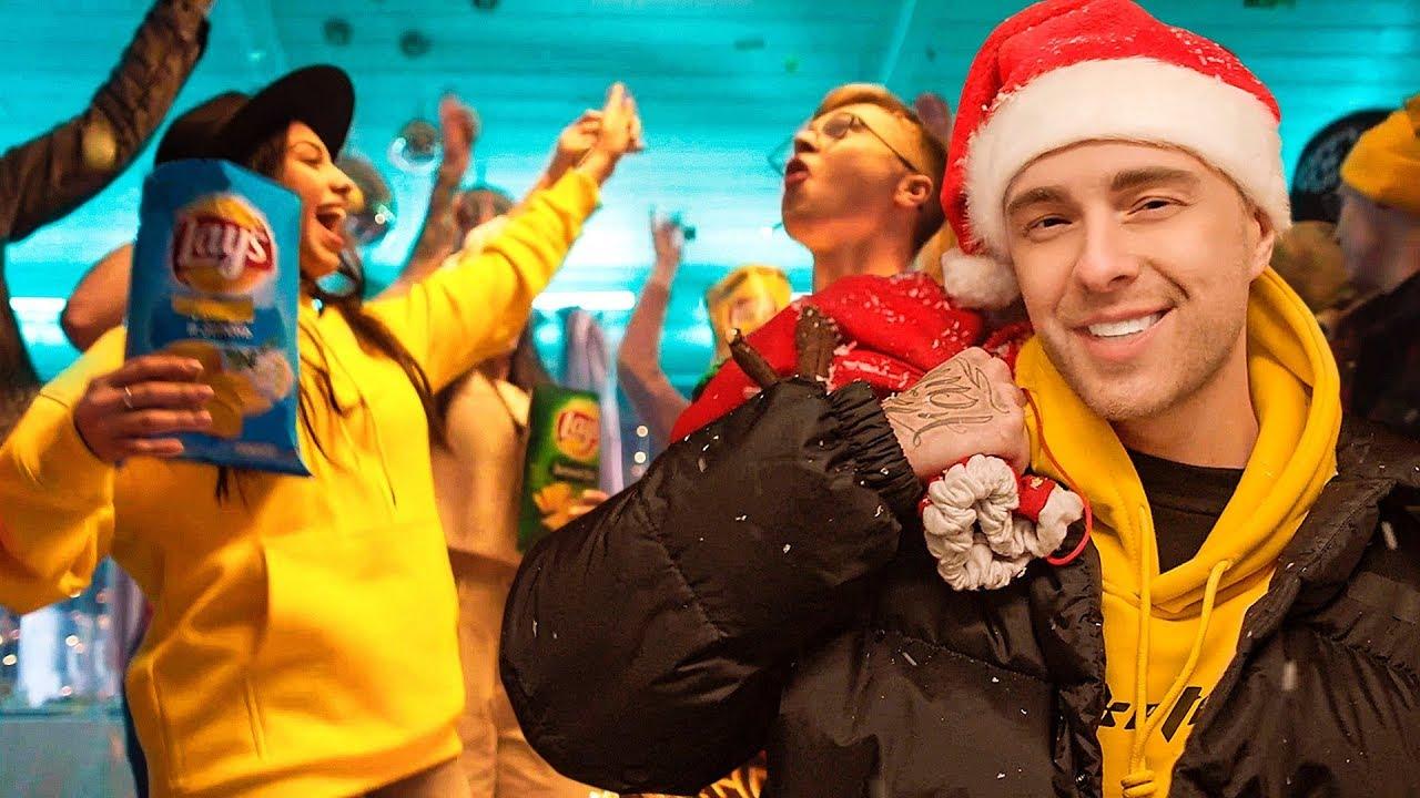 Егор Крид — Новый год вкуснее