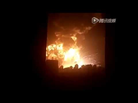 Giant Explosion in Tianjin Port China 08-12-2015
