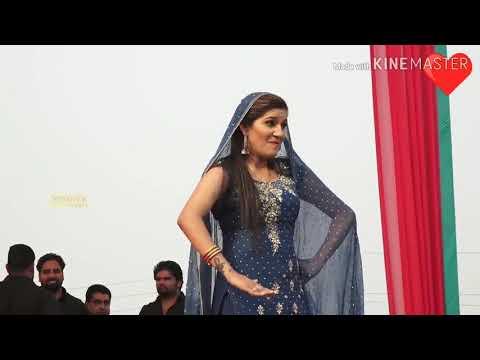 #Bahu #kale #ki #Sapna #Chaudhary Mix Song