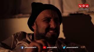 مسلسل الدلال | مع صلاح الوافي و محمد قحطان | الحلقة 15