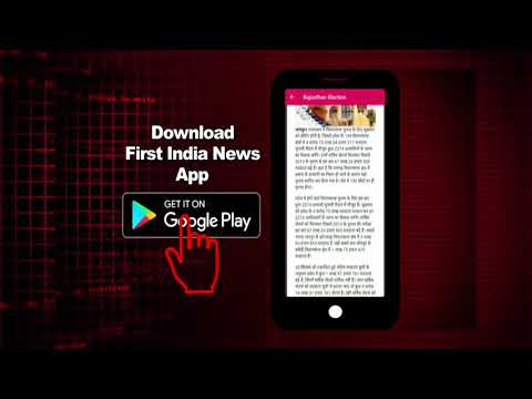 India news app free download for android apk download.