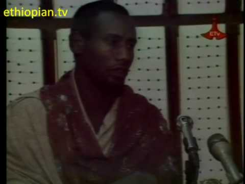 AMORA - Ethiopian Documentary Film, Part 3 of 7