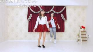 AKB48 チームAの岩田華怜ちゃんと 元AKB48の森川彩香ちゃんのコラボ 踊...
