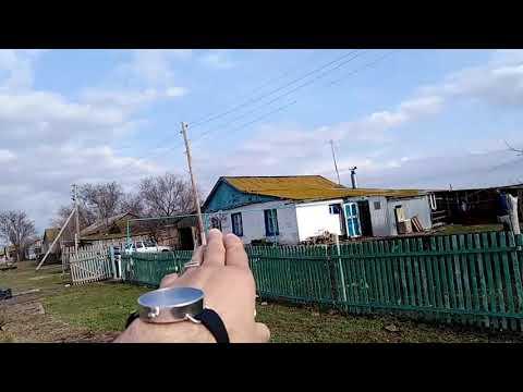 Купить участок земли можно с домом