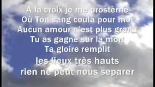 A LA CROIX (hillsong)