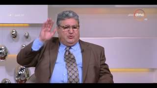 8 الصبح - اللواء ضياء عبد الهادي يتحدث عن الحدود المصرية وأيهم أخطر ..ومدي خطر حدود السودان