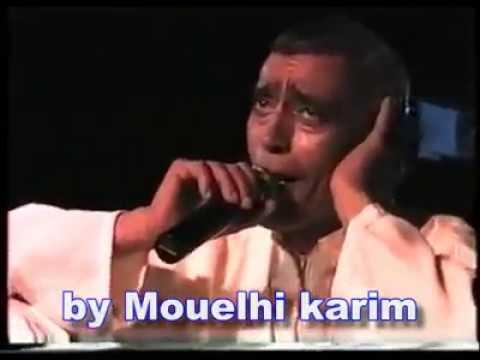 MP3 GRATUIT TÉLÉCHARGER ABDERRAHMAN CHIKHAOUI