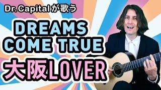 Dreams Come True の 大阪 LOVER - Dr. Capital