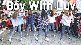 BTS (방탄소년단) - Boy With Luv (작은 것들을 위한 시) feat  Halsey DANCE COVER (커버댄스) By.신인걸그룹 ILUV(아이러브)