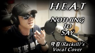 H.E.A.T - Nothing to Say [Covered by 락킬(Rackill) / Vocal Cover(보컬 커버)]
