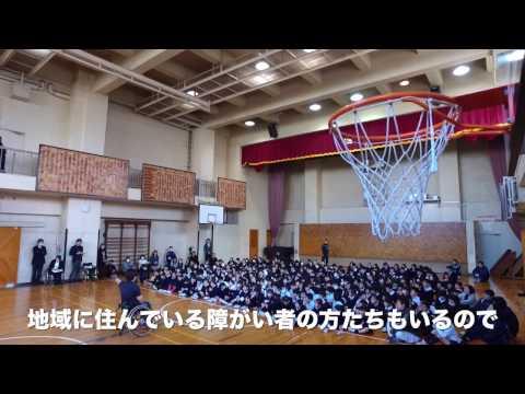 【パラサポ】あすチャレ!School  ~心が動く、明日を変える~