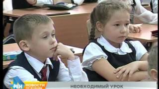 Иркутск присоединился к всероссийской акции на тему детской безопасности