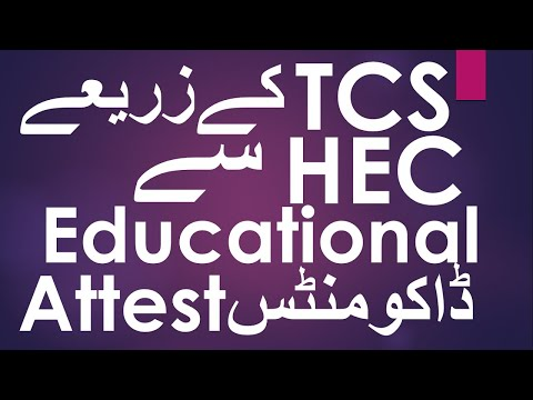 HEC Process for TCS - YOUTUBE    Courier TCS Procedure attesting documents from HEC