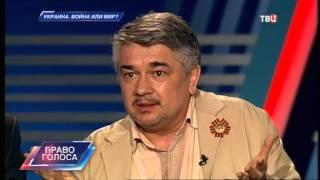 Ростислав Ищенко рассказал правду о украинских журналистах (Ковтуне, Яхно, Карасеве)