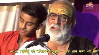 राग देश होली गीत Om Ji Dasa Holi Geet Live SCM Studio