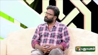 Director & Actor Ram says Kamal Haasan Uttama villain is cinema lover treasure