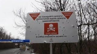 Война на Донбассе: вражеские диверсанты атаковали украинские позиции