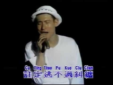 Hue Thou Thai Nan  -  Jacky Cheung