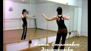 """Восточные танцы - Урок 5 - """"Восьмерка назад"""""""