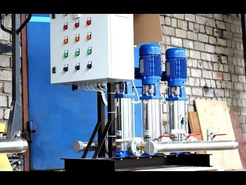 Насосная станция для повышения давления воды в  многоэтажном доме