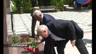 Правительственная делегация из Дагестана посетила с дружественным визитом Азербайджан