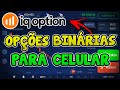 iqOption para Tablet Android, explorando su interfase - Opciones Binarias