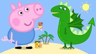 Peppa Wutz | Super Zusammenstellung 3 | Peppa Pig Deutsch Neue Folgen | Cartoons für Kinder