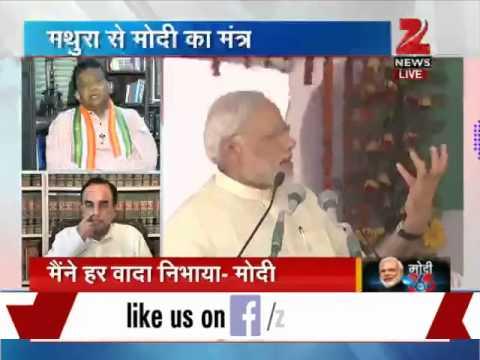 One year of Modi govt: PM Modi addresses mega rally in Mathura