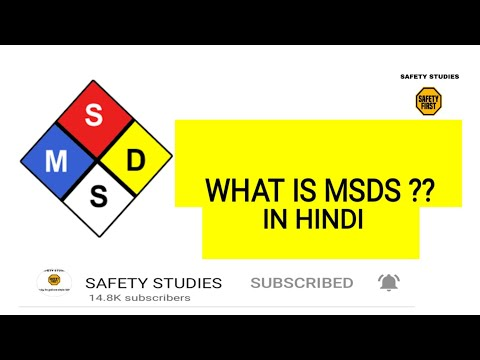 ||WHAT IS MSDS BRIEFLY EXPLAINED||